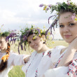Ukrainian culture — Stock Photo