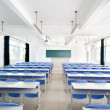 Bright empty classroom  — Stock Photo