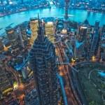 Shanghai Skyscraper at night — Stock Photo