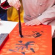 The man writing Chinese spring festival couplets — 图库照片