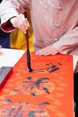 The man writing Chinese spring festival couplets — Stock Photo