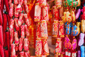 Chinese new year ornament — Stock Photo