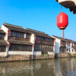 An old Chinese traditional town by the Grand canal,suzhou,China — Stock Photo