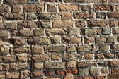 Part of a brick wall in a castle in Lutsk — Stock Photo