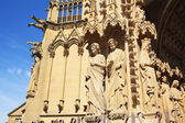 Metz Cathedral front detail — Stock Photo