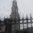 The rain and the Perret Tower — Stock Photo