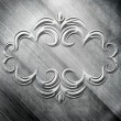 Silver metal plate with classic ornament — Stockfoto