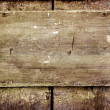 Stock Photo: Wooden board