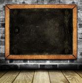 学校の黒板 — ストック写真