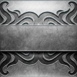 Metal Plate with carved pattern — Foto de Stock