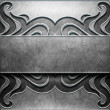 Metal Plate with carved pattern — Stockfoto
