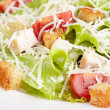 Caesar salad — Stock Photo #32226565