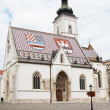Church of St. Marko — Stock Photo