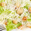 Caesar salad — Stock Photo #39249425