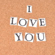 I love You — Stock Photo #12842909