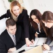 Business Team — Stock Photo #42222129