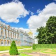 Katherine's Palace hall in Tsarskoe Selo (Pushkin). - Photo