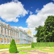 Katherine's Palace hall in Tsarskoe Selo (Pushkin). — Stock Photo #12031548
