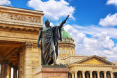 Cathedral of Our Lady of Kazan, monument of Kutuzov,St Petersbur — Stock Photo