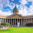Stock Photo: Cathedral of Our Lady of Kazan, Saint Petersburg