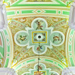Peter and Paul Fortress. Interior. Saint-Petersburg. — Stock Photo #12142148