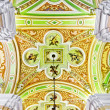 Peter and Paul Fortress. Interior. Saint-Petersburg. — Stock Photo #12248932