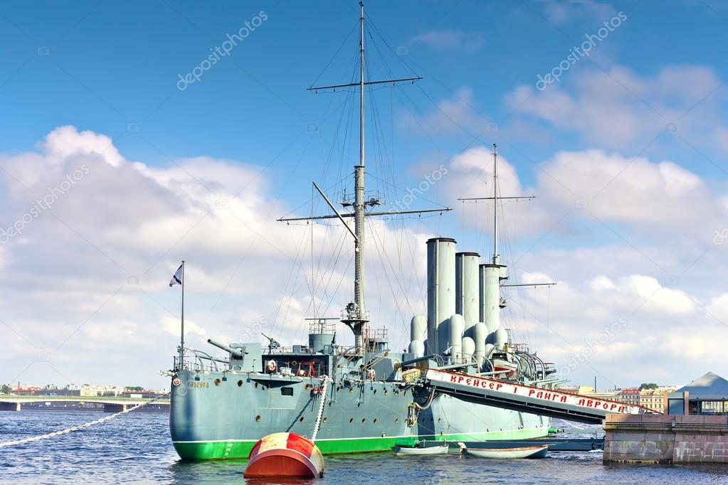 Cruiser Avrora in the  Saint-Petersburg. Russia — Stock Photo #12248739