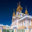 East Chapel of Petergof Palace in St. Petersburg - Stock Photo