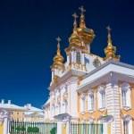 East Chapel of Petergof Palace in St. Petersburg — Stock Photo #12260338
