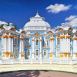 Pavilion Hermitage in Tsarskoe Selo. St. Petersburg, Russia — Stock Photo
