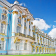 Katherine's Palace hall in Tsarskoe Selo (Pushkin). — Stock Photo #12390601