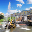 Grand cascade in Pertergof, Saint-Petersburg, Russia. — Stock Photo #12497456