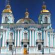 St. Nicholas Naval Cathedral . St. Petersburg — Stock Photo #12497468