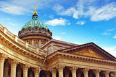 Cathedral of Our Lady of Kazan, Saint Petersburg — Stock Photo