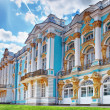 Katherine's Palace hall in Tsarskoe Selo (Pushkin). — Stock Photo #12882567