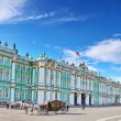Stock Photo: View Winter Palace in Saint Petersburg.