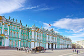 View Winter Palace in Saint Petersburg. — Stock Photo