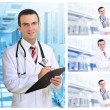 Stock Photo: Set (collage) of young doctor in Hospital.