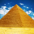 Stock Photo: Great Pyramid located at Giza .