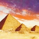 Great Pyramid located at Giza — Stock Photo #31192099