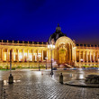 Grand Palais (Grand Palace) in Paris, France. — Stock Photo