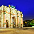 Arc de Triomphe in the square Karruzel (Jardin des Tuileries) . — Stock Photo