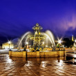 Stock Photo: Fountain at Place de la Concord in Paris by dusk. France