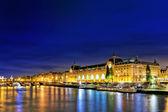Castle Conciergerie and bridge, Paris, France. NIGHT — Stock Photo