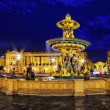 Fountain at Place de la Concord in Paris  by dusk. France — Stock Photo