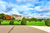 Park near main entrance Les Invalides. Paris, France. — Stock Photo