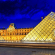 PARIS - SEPTEMBER 17. Glass pyramid and the Louvre museum on Sep — Stock Photo #34972667