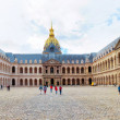 Courtyard of Les Invalides hotel . Paris, France — Stock Photo