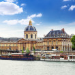 Stock Photo: Mazarin Library near seafront of the Seine. Paris.France