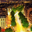 View of Paris from the Arc de Triomphe.  Defans Area.Paris. Fran — Stock Photo
